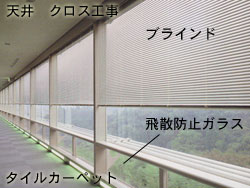 anki_ukakoji02.jpg